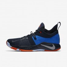 Zapatillas Baloncesto Nike PG 2 Hombre Obsidian Oscuro/Verde/Azul Marino 697TOXYN